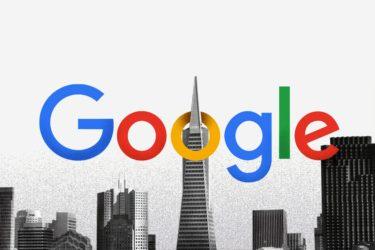 【図解】Google Adsenseに登録・申請する方法